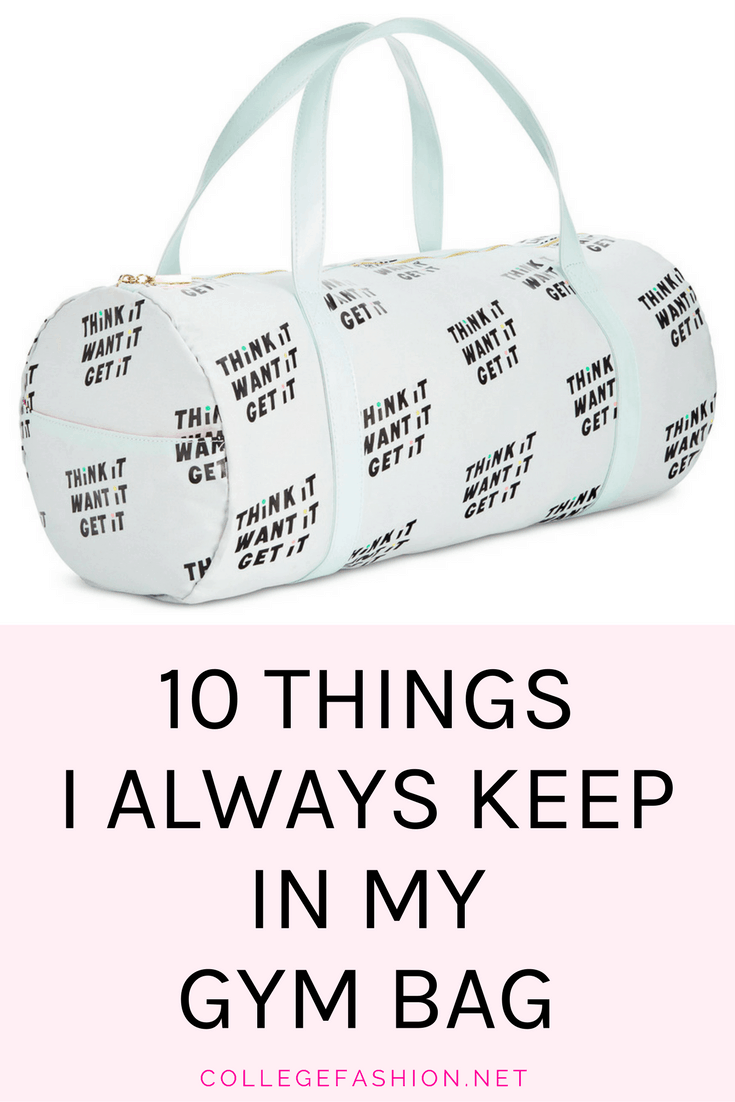 10 things I always keep in my gym bag -- things you should keep in your gym bag, gym bag essentials