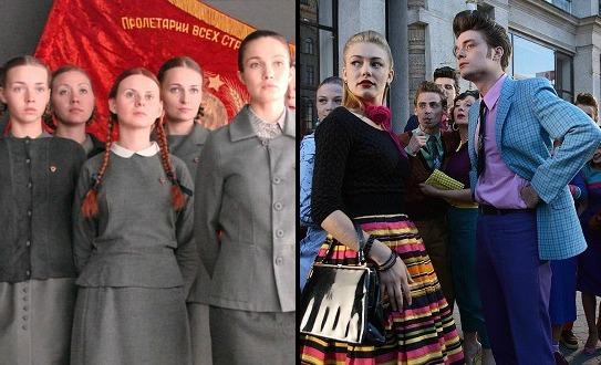 1950s soviet union fashion history