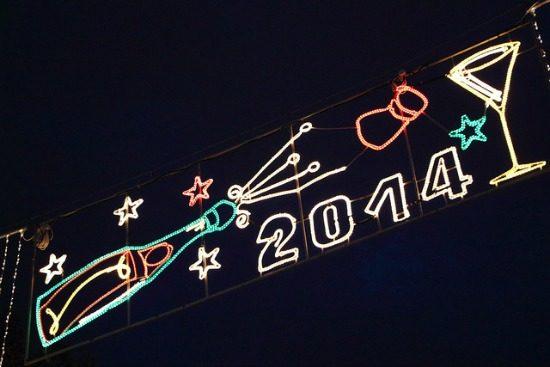 2014 lights