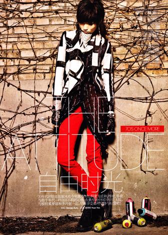 'The Attitude' Ming Xi & Danni Li by Giorgio Batu for Vogue China March 2011
