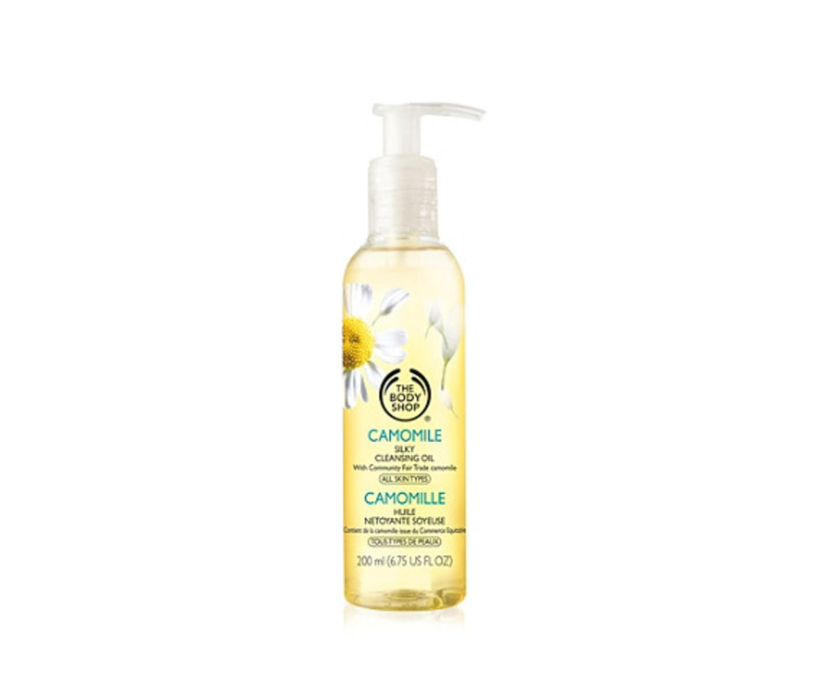 Best makeup remover for dry skin: The Body Shop cleansing oil