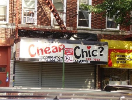 Cheap-and-Chic