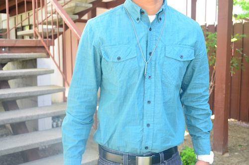 Guys fashion on campus at Syracuse University - Teal button-down shirt