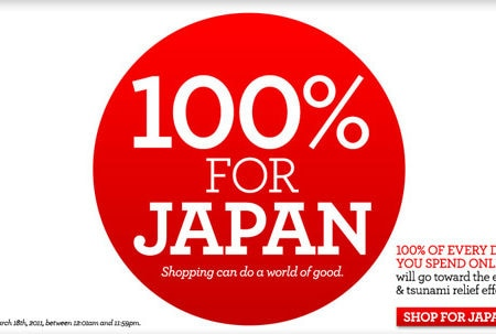 Forever 21 promo for Japan relief efforts