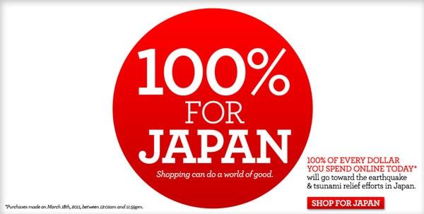 Forever 21 promo for Japan relief efforts