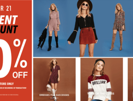 Forever 21 October 2016 student discount