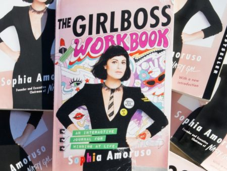 The Girlboss Workbook by Sophia Amoruso (book)