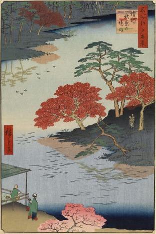 Hiroshige cropped sweater