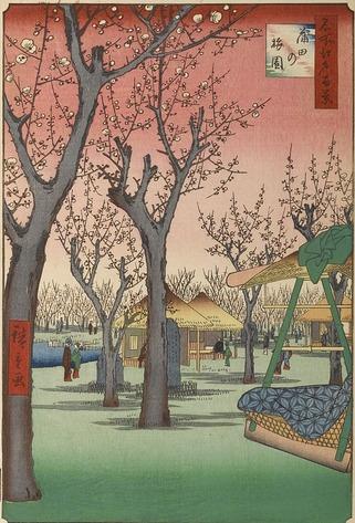Hiroshige floral jumpsuit