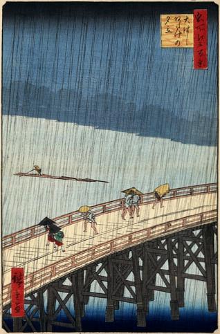 Hiroshige harem pants