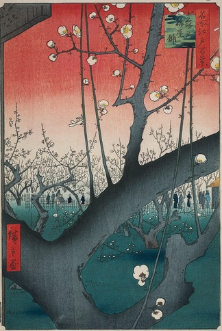 Hiroshige header 2