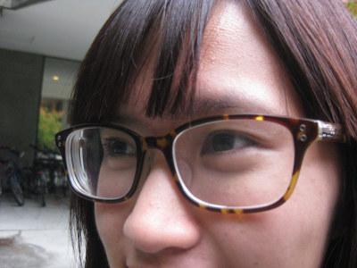Oversized glasses trend at the University of Washington