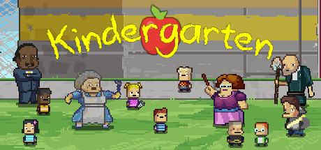 Kindergarten video game logo