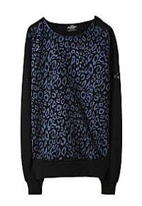 La garconne leopard print sweatshirt