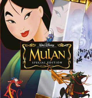 Walt Disney's Mulan DVD Cover