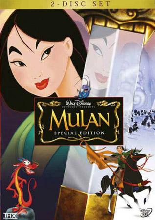 Walt Disney's Mulan DVD Cover