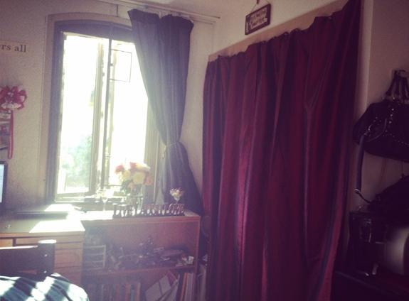 Danielle's Dorm at Stanford