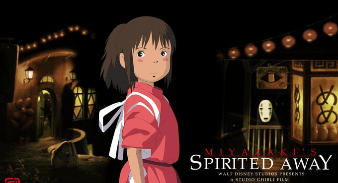 Spirited Away movie title screen