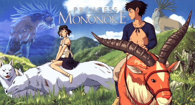 Princess Mononoke title