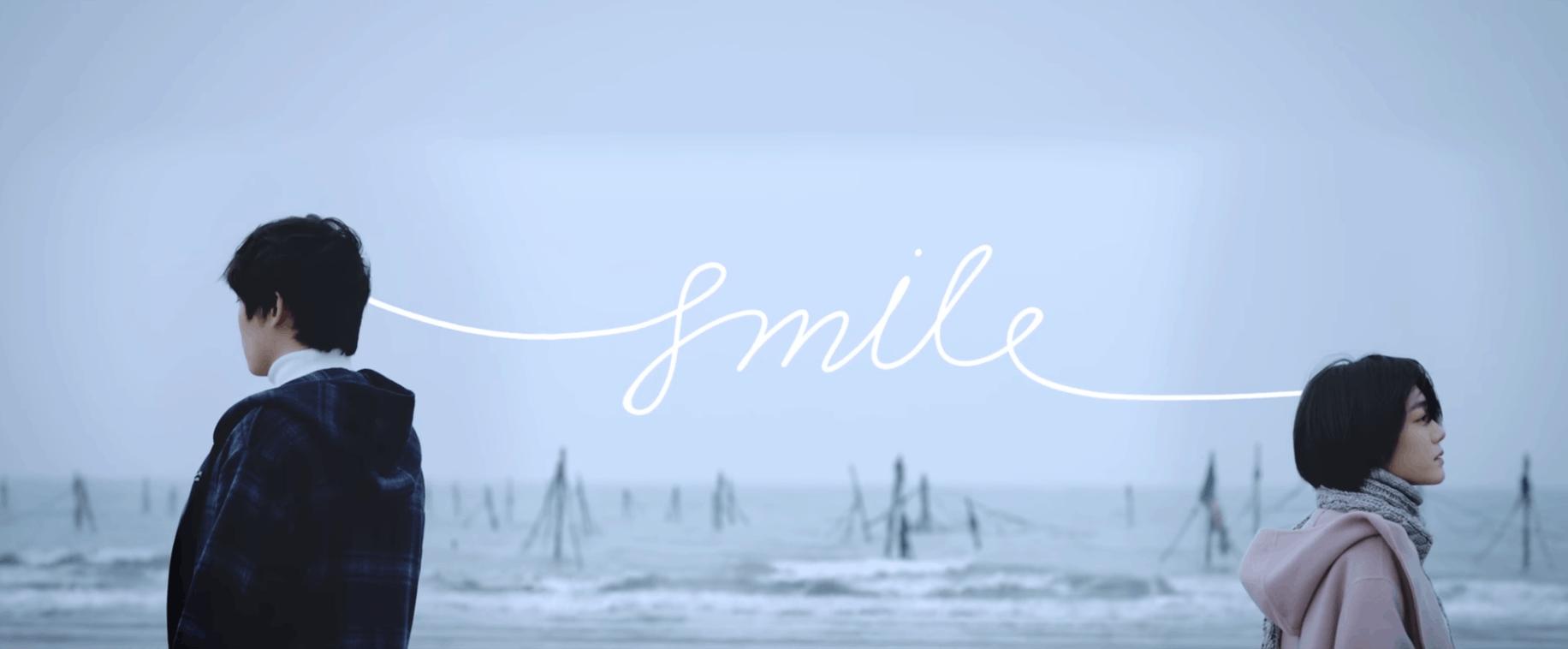 John Park smile video fashion