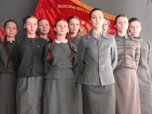 Stilyagi movie image