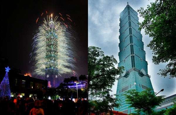 Taipei 101 header