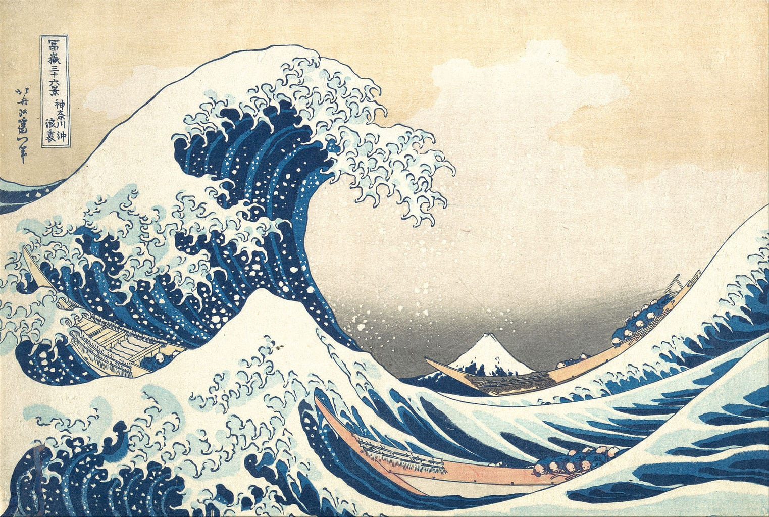 The Great Wave follows the principles of the Golden Ratio