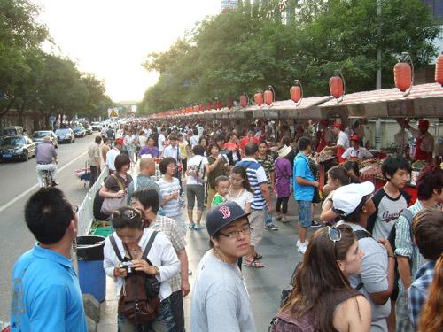 Wangfujin, a street in Beijing, China