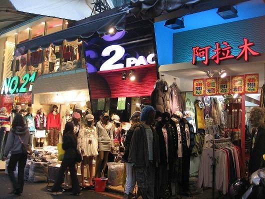 Wufenpu fashion area