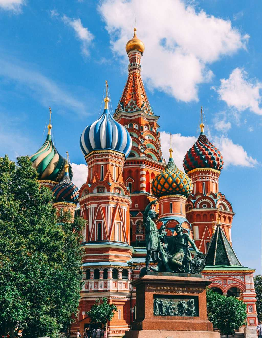 Photograph of Russian buildings