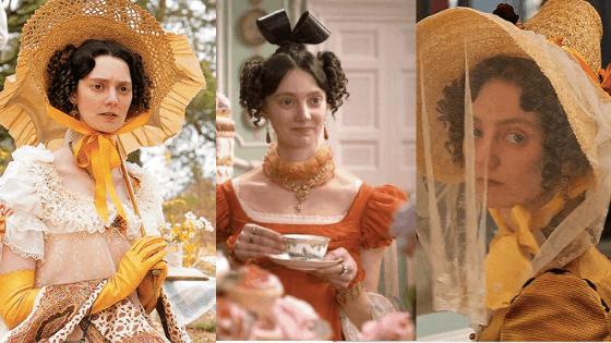 Mrs Elton in the 2020 film Emma