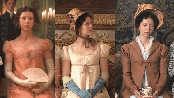 Harriet in the 2020 film Emma