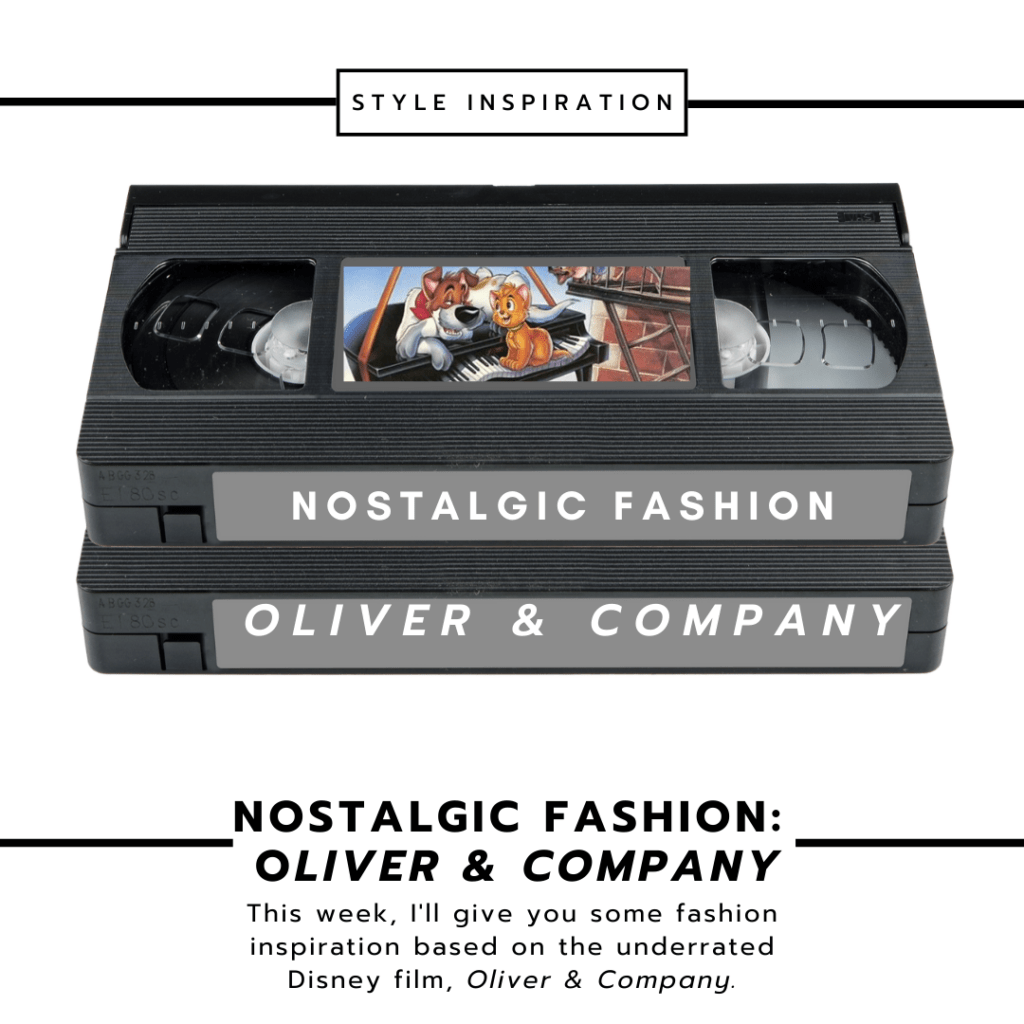 Oliver & Company fashion