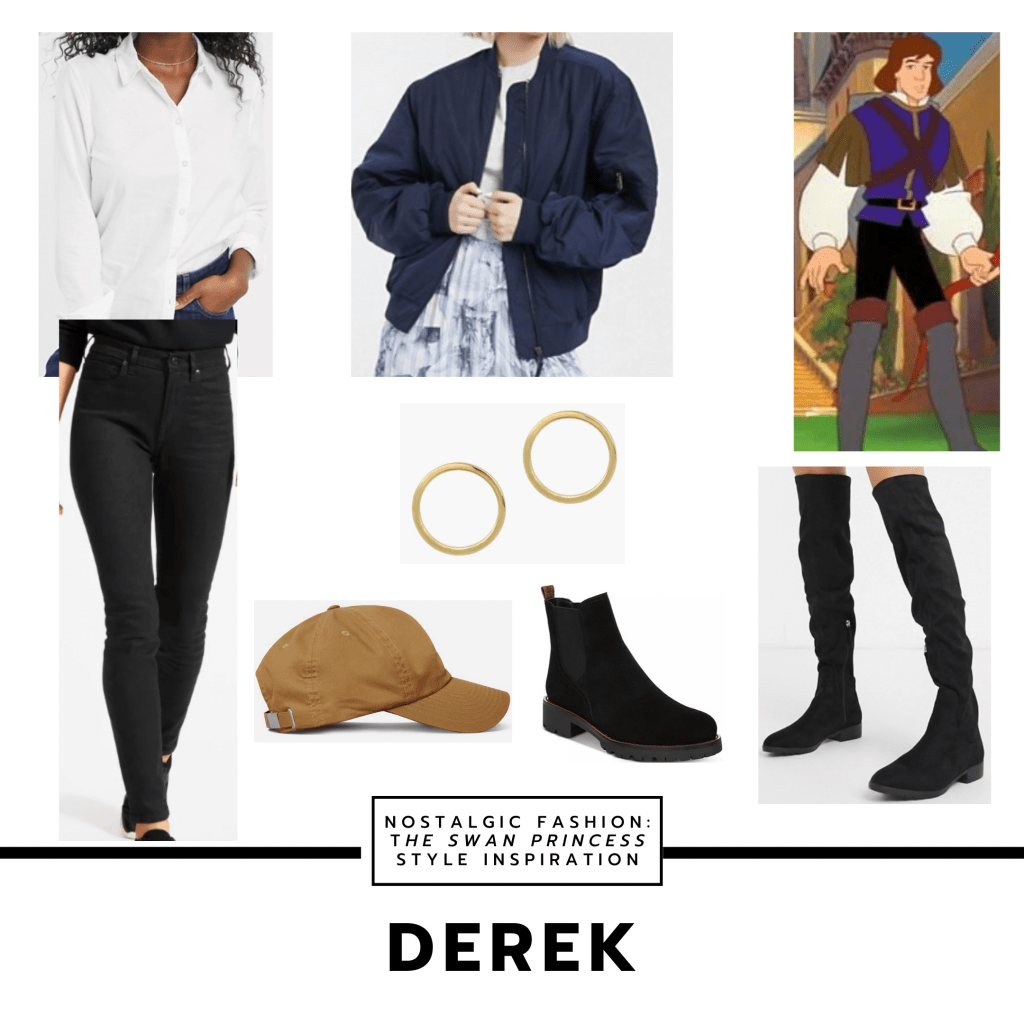Prince Derek Style Inspiration